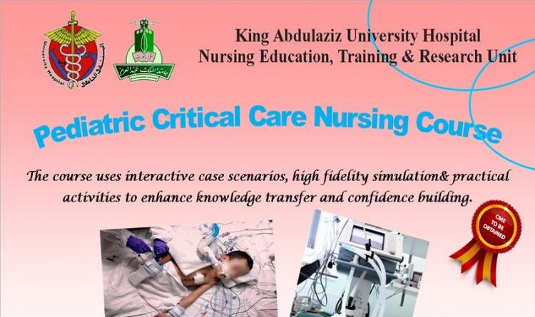 Pediatric Critical Care Nursing Course