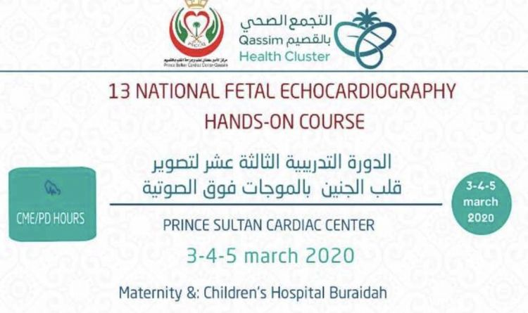 13 National Fetal Echocardiography Hands-On Course