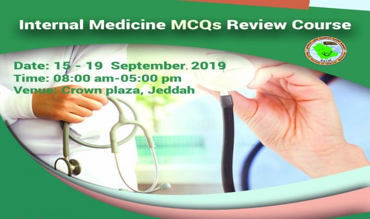 Internal Medicine MCQs Review Course