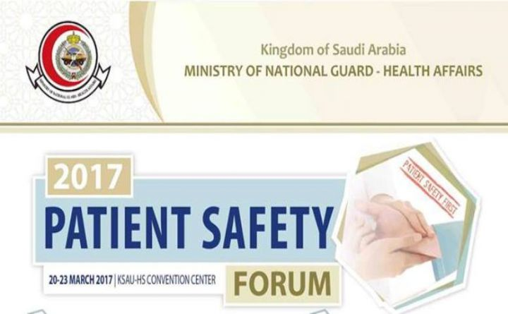 2017 Patient Safety Forum