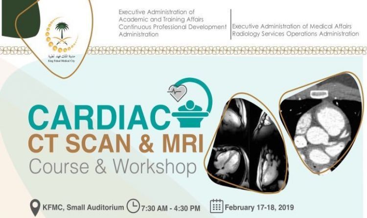 Cardiac CT Scan & MRI Course & Workshop