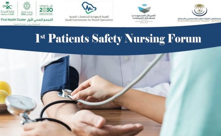 1st Patients Safety Nursing Forum