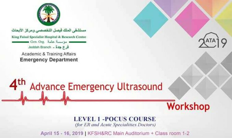 4th Advance Emergency Ultrasound Workshop