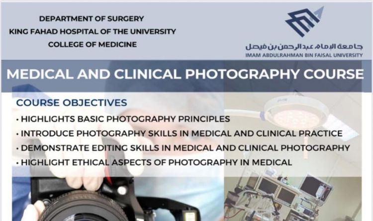 Medical And Clinical Photography Course