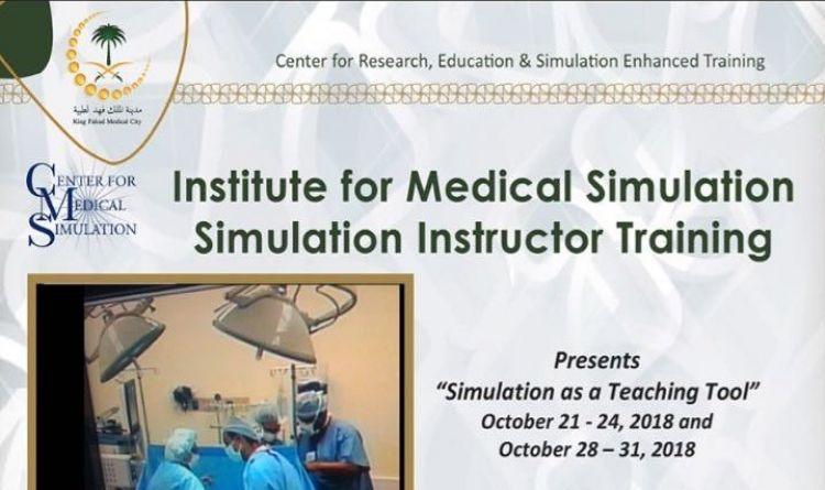 Simulation as a Teaching Tool