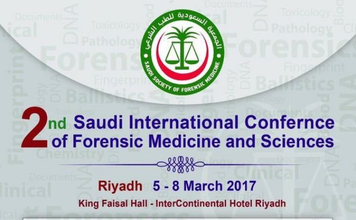 2nd Saudi International Conference of Forensic Medicine and Sciences