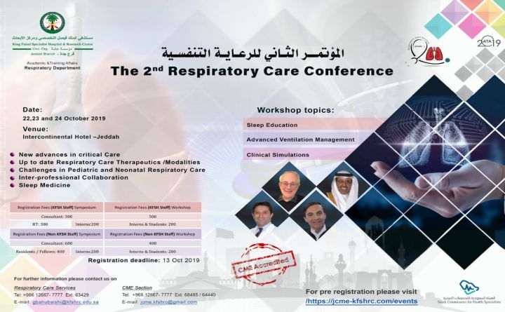 The 2nd Respiratory Care Conference