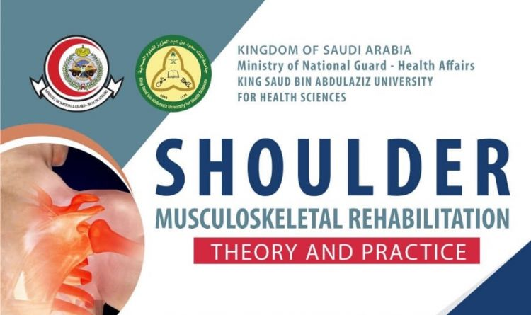 Shoulder Musculoskeletal Rehabilitation Theory and Practice