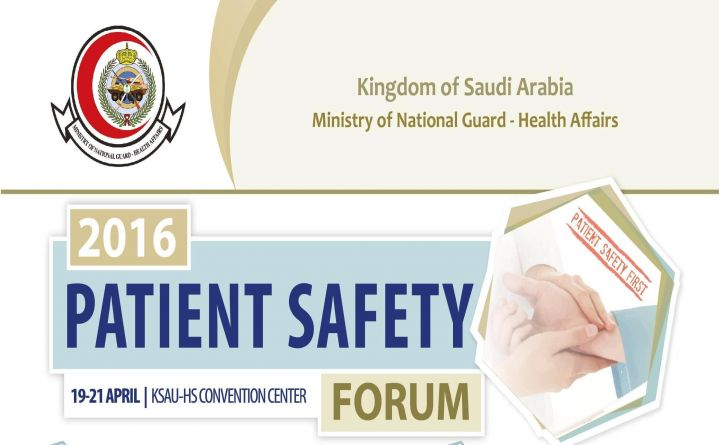 Patient Safety Forum 2016