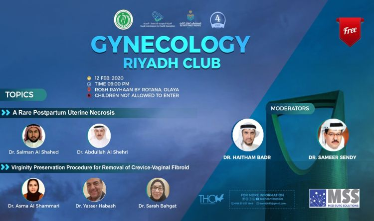 Gynecology Riyadh Club