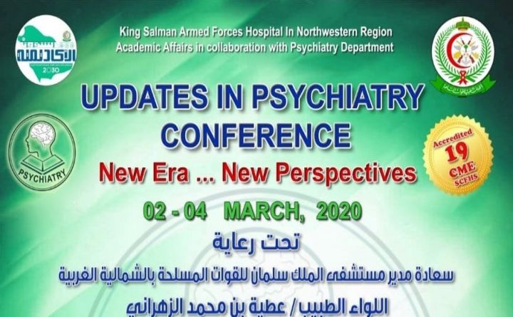 Update In Psychiatry Conference