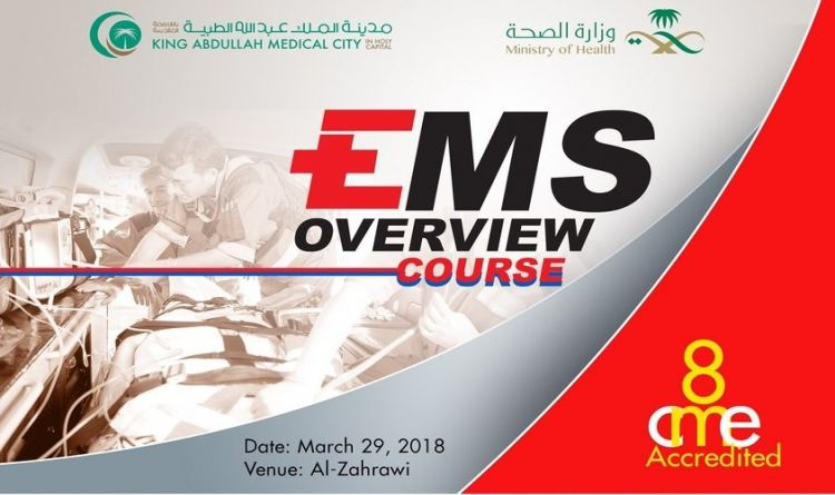 EMS Overview Course