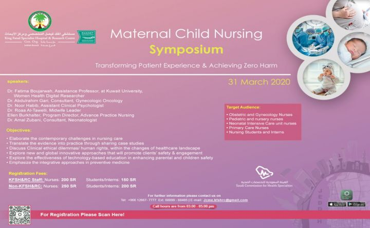 Maternal Child Nursing Symposium