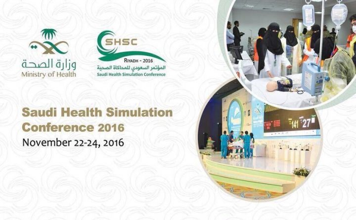 Saudi Health Simulation Conference 2016