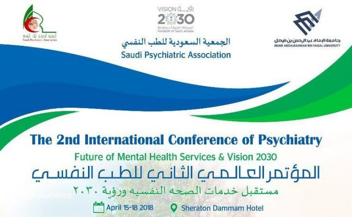 The 2nd International Conference of Psychiatry