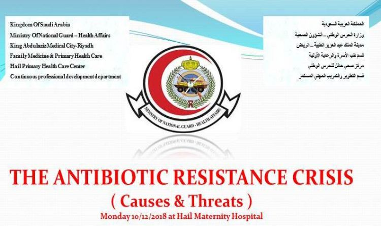 The Antibiotic Resistance Crisis ( Causes & Threats )