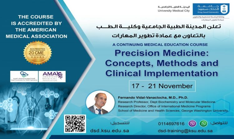 Precision Medicine: Concepts, Methods and Clinical Implementation