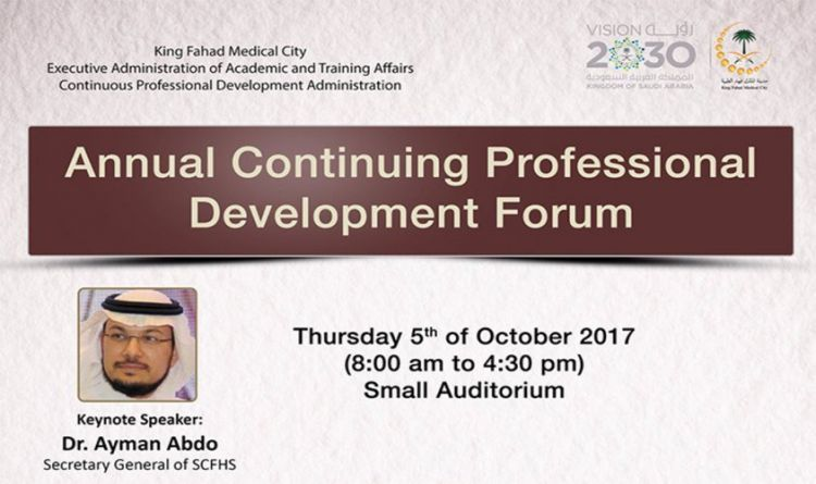 Annual Continuing Professional Development Forum
