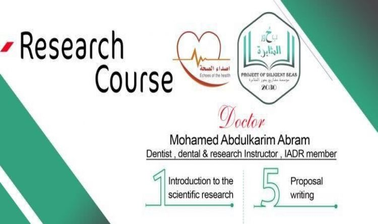 Research Course