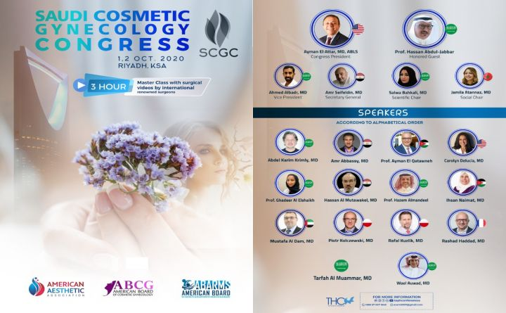 Saudi Cosmetic Gynecology Congress