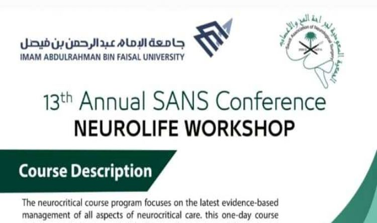 Neurolife Workshop