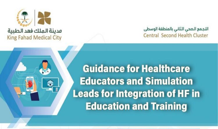 Guidance for Healthcare Educators and Simulation Lead for Integration of HF in Education and Training
