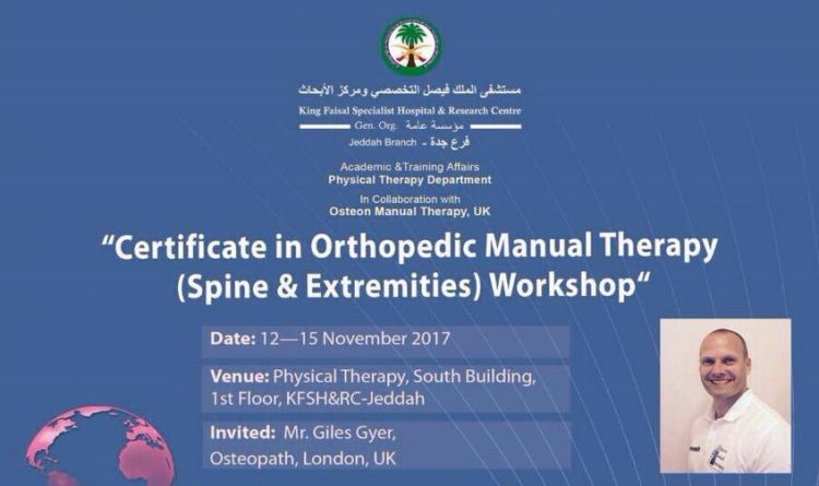Certificate in Orthopedic Manual Therapy  (SPINE and Extremities) Workshop
