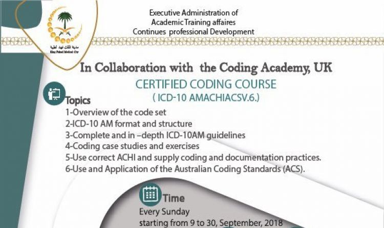CERTIFIED CODING COURSE