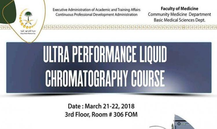 Ultra Performane Liquid Chromatography Course