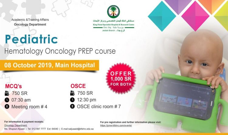Pediatric Hematology Oncology PREP Course