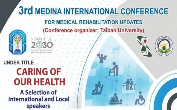 3rd Midina International Conference for Medical Rehabilitation Update