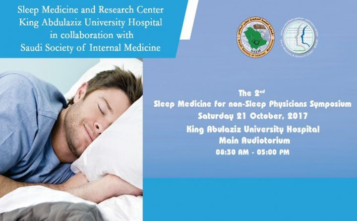 The 2nd Sleep Medicine for NON SLEEP Physicians Symposium