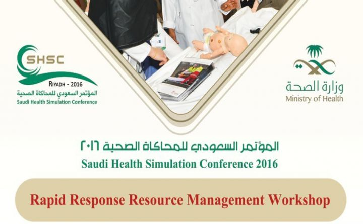 Rapid Response Resource Management Workshop