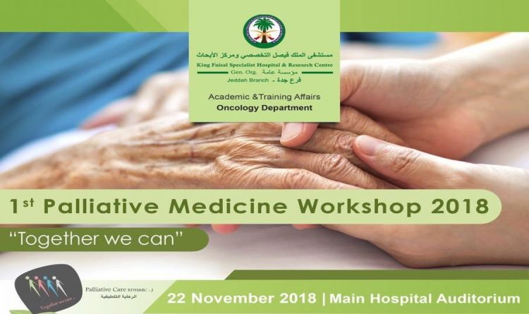 1st Palliative  Medicine Workshop 2018