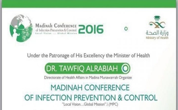 MADINAH CONFERENCE OF INFECTION PREVENTION & CONTROL