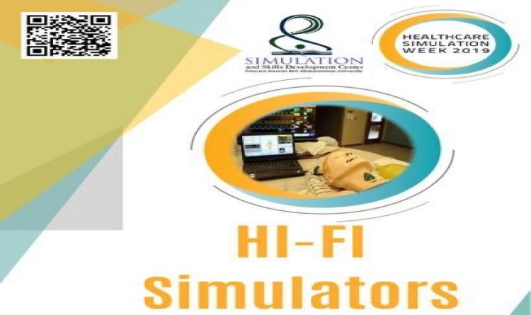 HI-FI Simulators