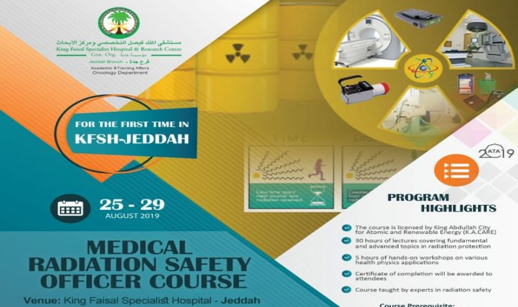Medical Radiation Safety Officer Course