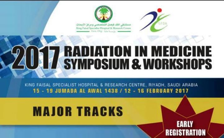 2017 Radiation in Medicine Symposium and Workshops