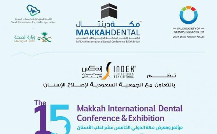 The 15 Makkah International Dental Conference and Exhibition