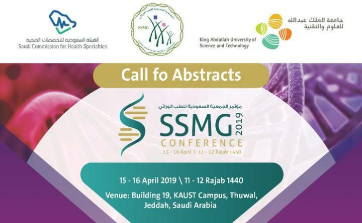 SSMG Conference 2019