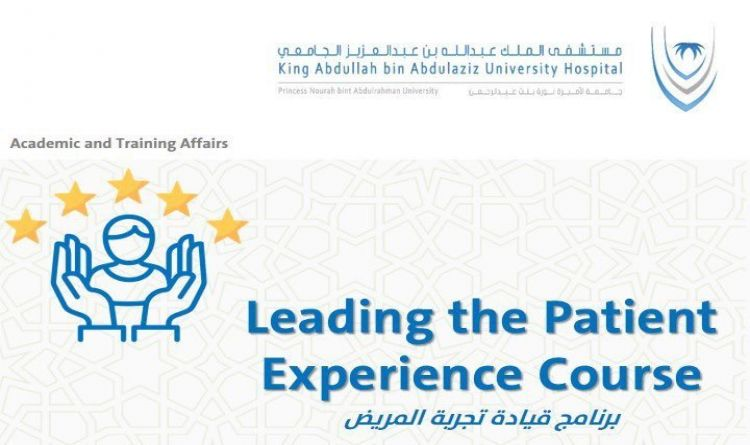 Leading the patient Experience Course