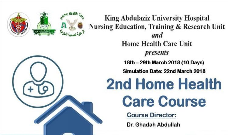 2nd Home Health Care Course