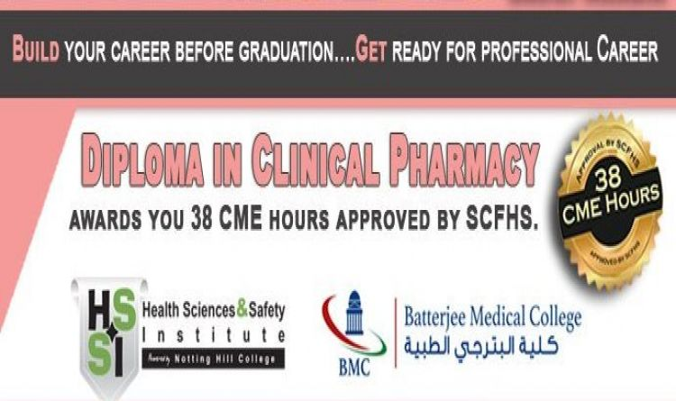 Diploma In Clinical Pharmacy