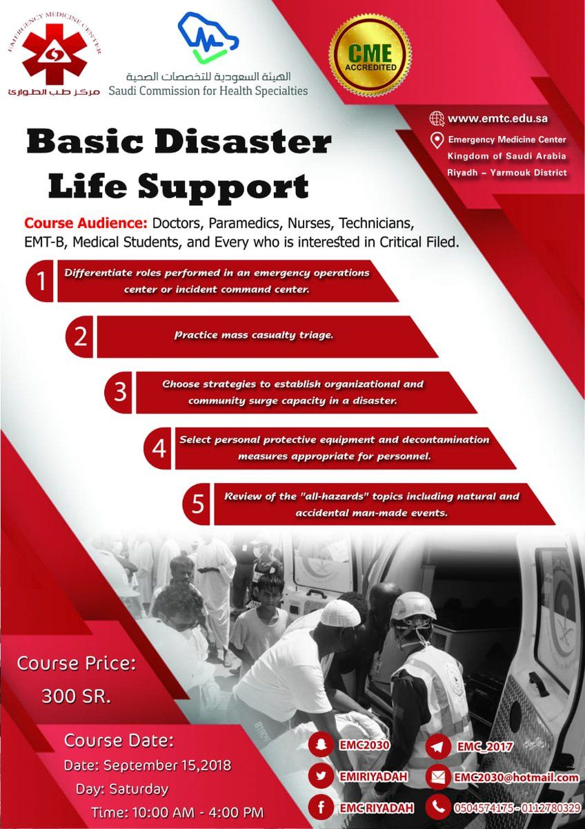 Basic Disaster Life Support
