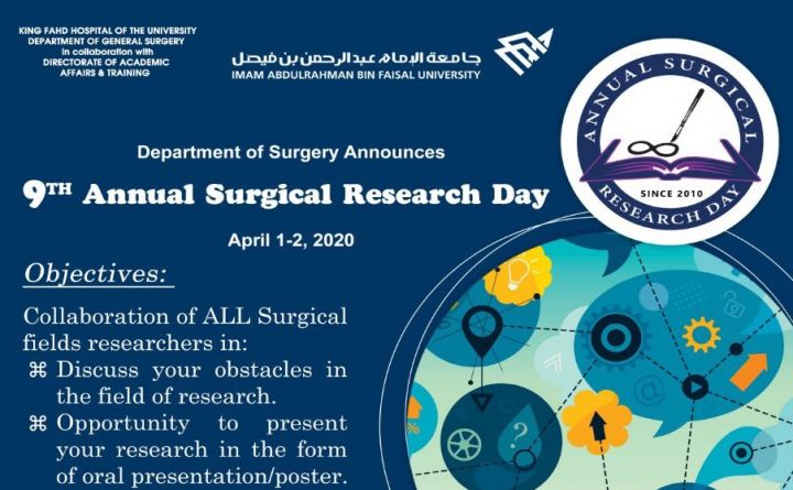 9th Annual Surgical Research Day