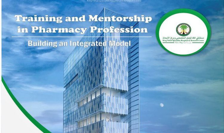 Training and Mentorship in Pharmacy Profession