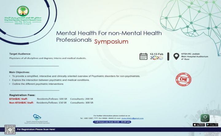 Mental Health For Non-Mental Health Professional Symposium