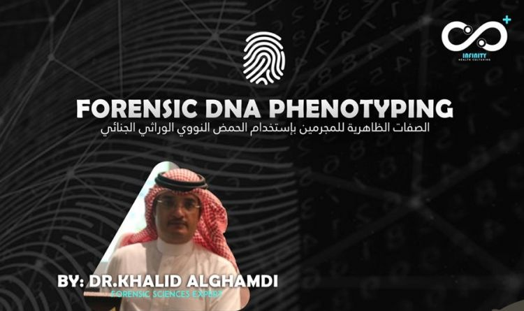 Forensic DNA Phenotyping