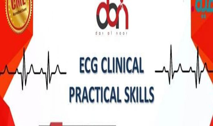 ECG Clinical Practical Skills