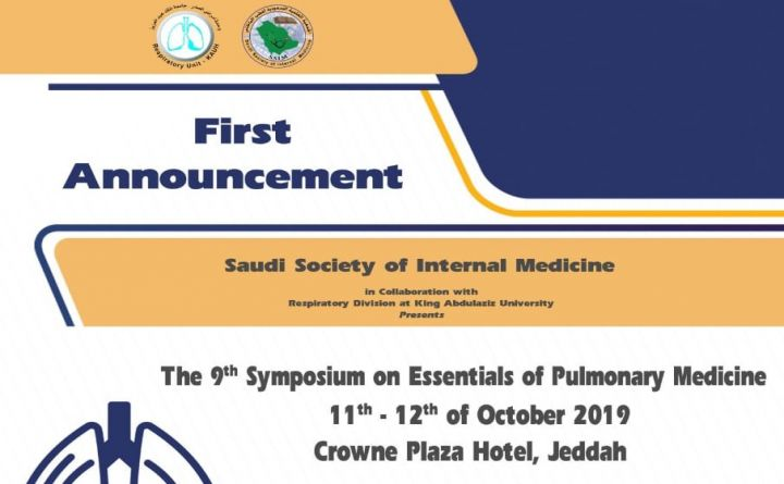The 9th Symposium on Essential of Pulmonry Medicine